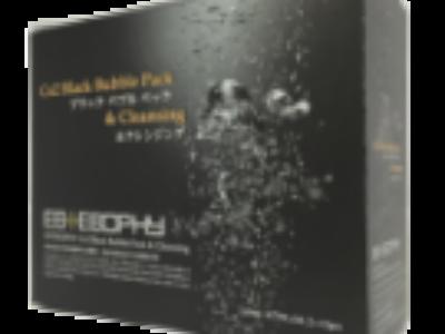 【新商品】CO2ブラックバブルパック&クレンジング