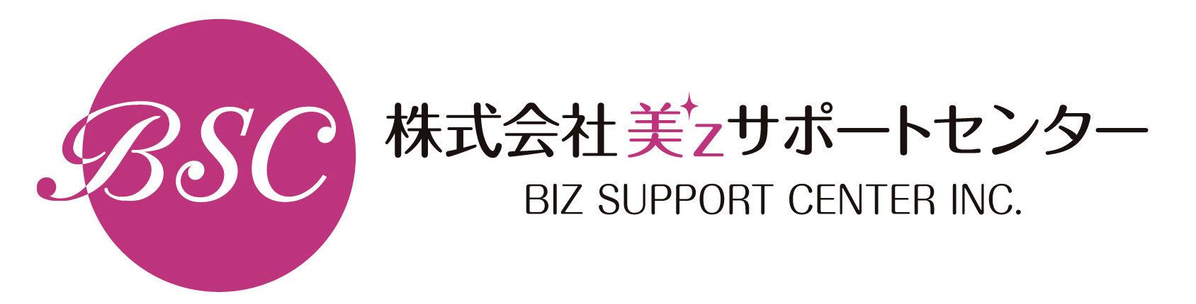 株式会社 美'zサポートセンター